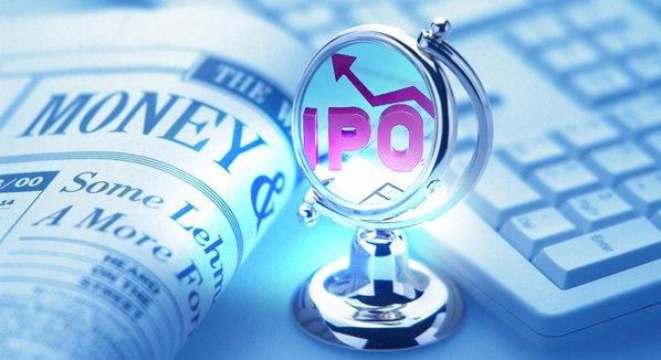 IPO in Hindi