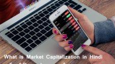 What is Market Capitalization in Hindi मार्केट कैपिटलाइजेशन क्या है