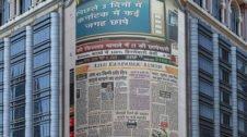 शेयर बाजार की जानकारी हिंदी में कैसे प्राप्त करें