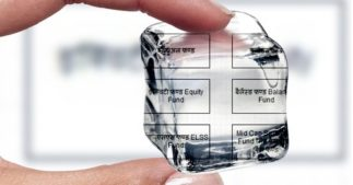 Types of Mutual Funds in Hindi म्यूचुअल फंड के प्रकार