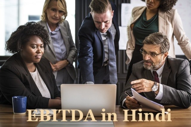 EBITDA in Hindi