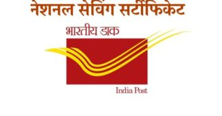 National Saving Certificate in Hindi