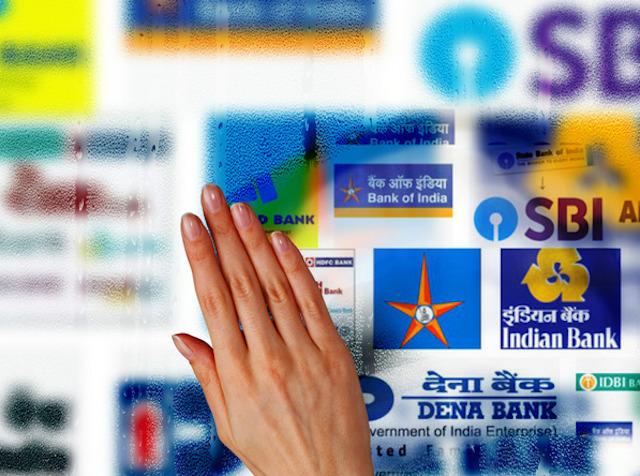 Bank in Hindi बैंक क्या है और बैंकों के प्रकार